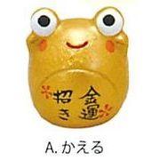 【ご紹介します!金色のおみくじシリーズ!おみくじ金運招き(5種)】Aかえる