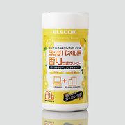 WC-FC80-2 エレコム タッチパネル用香りつきクリーナー