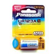 パナソニック 電池CR123A