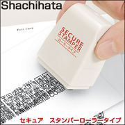 Shachihata(�V���`�n�^) �Z�L���A�@�X�^���p�[���[���[�^�C�v FRS-SC/H