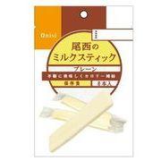 Onisi のミルクスティック プレーン 保存食(1袋 6g×8本)30袋入り×3セット 42‐P 保存期間5年 (日本製)
