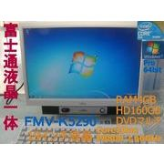 �x�m��19�^�t����̃p�\�R�� C2D-2.66GHz/4GB/160GB/S-DVD/Win7