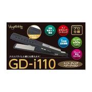 GD-I110 ベジタブル ナノコーティングヘアーアイロン