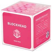 BLOCKHEAD(ブロックヘッド) ローズピンク 76773【キッズ・子供・学校教材向け】
