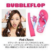 【レディース 即納】スタッフ厳選!セレブやAKB48、少女時代やB2STらが愛用!サンダル 『Bubbleflop』