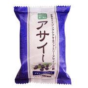 【ペリカン石鹸】ファミリーアサイー石鹸1P