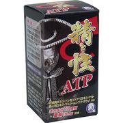 精と性 ATP 90粒入