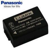 DMW-BMB9 パナソニック デジタルカメラ バッテリーパック