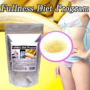 Fullness Diet Program バナナ味