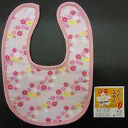 【★SALE★赤ちゃんアイテム入荷】可愛いよだれかけ。ピンク