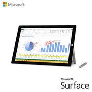 マイクロソフト Surface Pro 3 512GB Intel i7 Office Premium 搭載 PU2-00016「サーフェス プロ 3・
