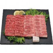 【代引不可】 松阪牛 焼肉用セット(モモ・バラ各260g) 牛肉