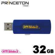 PFU-XS3S/32GB USB3.0対応フラッシュメモリー「Xiao Slide 3」(XS3S)シリーズ 32G ブルー