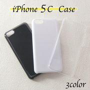 在庫限りの大特価! iPhone5Cカバー 3色