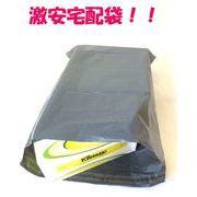 ★宅配袋 梱包用袋【縦420mm×横280mm】テープ付 全5種類