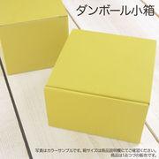 ダンボール小箱99
