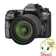 PENTAX デジタル一眼レフ K-3 II 16-85WR レンズキット