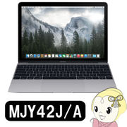 Apple MacBook 1200/12 SSD 512GB MJY42J/A スペースグレイ