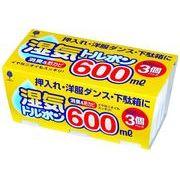 紀陽除虫菊 湿気トルポン 600ml 3個パック
