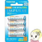 ニッケル水素電池 単3形 4本入 東芝 IMPULSE スタンダードタイプ TNH-3ME-4P