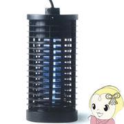 AX-MK02-06W アテックス 電撃殺虫器