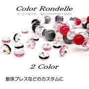 数珠ブレス用★カラーロンデル★SK-Trade
