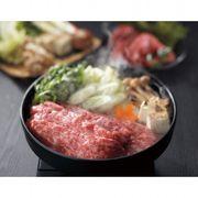【代引不可】 山形牛 すき焼き用500g 牛肉