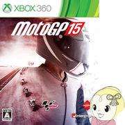 【Xbox 360用ソフト】 インターグロー MotoGP 15 PG4-00001
