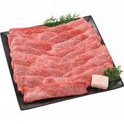 【代引不可】 松阪牛 ウデすき焼き用(800g) 牛肉
