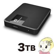 [予約]WDBBKD0030BBK-JESN WD My Passport Ultra ポータブルハードディスクドライブ 3TB