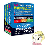 FL7761 �����E�p�\�R���œK��3 Windows10�Ή���