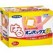はるオンパックス30箱 【 エステー 】 【 カイロ 】