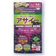 MHF スーパーフルーツアサイー(日本製)