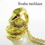 水晶スネークネックレス 蛇モチーフ ゴールド パワーストーン ヘビ