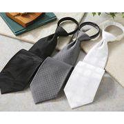 【簡単・便利】ワンタッチ礼装用シルクネクタイ3本+ホワイトチーフ1枚セット