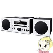 ヤマハ CD/Bluetooth/USBマイクロコンポーネントシステム(ホワイト) MCR-B043W