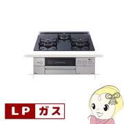パロマ ビルトインコンロ LPガス用 PD-801WV-60CK-LPG