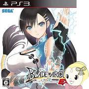 【PS3用ソフト】 ブレードアークス フロム シャイニングEX BLJM-61310