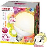 東芝 LEDボール電球 40W形相当 610lm 電球色 E26 LDG10L-D/G95