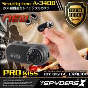 トイカメラ トイデジ スパイカメラ スパイダーズX (A-340B) ブラック