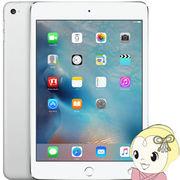 Apple iPad mini 4 Wi-Fiモデル 64GB MK9H2J/A [シルバー]