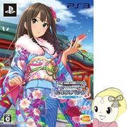 【PS3用ソフト】 TVアニメ アイドルマスター シンデレラガールズ G4U!パック VOL.7 BLJS-10308