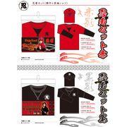 忍者セット(頭巾+長袖シャツ)