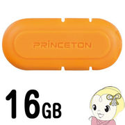 PFU-XMT3/16GO プリンストン スマホ・タブレット用 USBメモリー 16GB