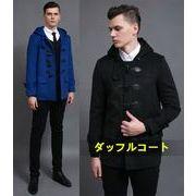 紳士コート/ビジネス ダッフルコート/ビーコート/トレンチコート/ショート丈コート/ハーフコート