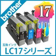 brother(ブラザー) LC17BK LC17XLC LC17CLM LC17XLY  【 互換インク インクカートリッジ 】