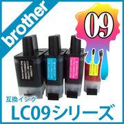 brother(ブラザー) LC09BK LC09C LC09M LC09Y  【 互換インク インクカートリッジ 】