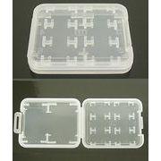 8枚対応ミニケース(microSD/6枚・MSPD/1枚・SDカード/1枚・同時収納可能)