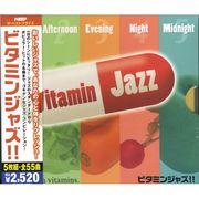 ビタミンジャズ 5CD-301