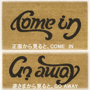 ���R�R�i�c���փ}�b�g���R�C���[�}�b�g���yCOIR MAT�z��come in&go away Natural��